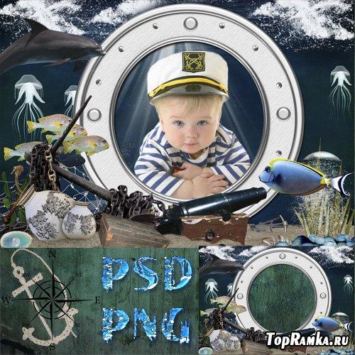 Фоторамка детская - Тайны моря