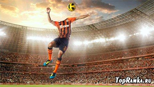 Шаблон для фотошопа - футболист в прыжке