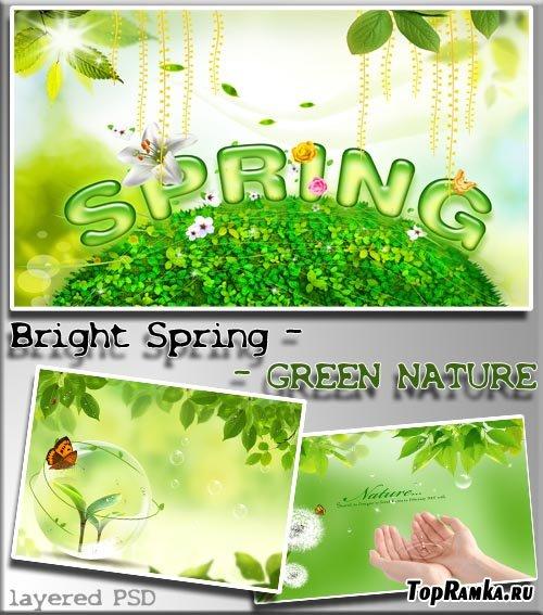 Красота природы - журчат ручьи - весна (2 psd)