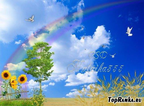 PSD исходник - Сквозь небо виден солнца луч