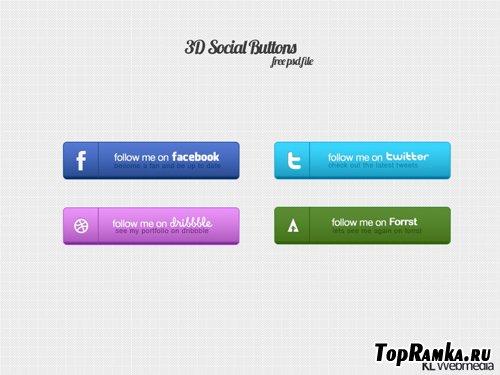 New 3D Social Buttons