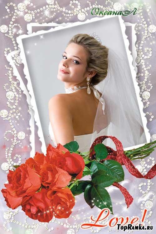 Рамка для фото с драгоценными камнями и букетом алых роз - Любовь моя