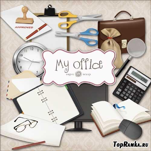 Скрап-набор - Мой офис. Scrap - My office