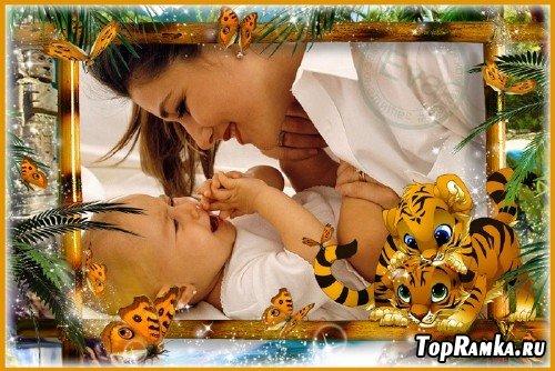 Детская рамка для фотографий - Маленькие тигрята