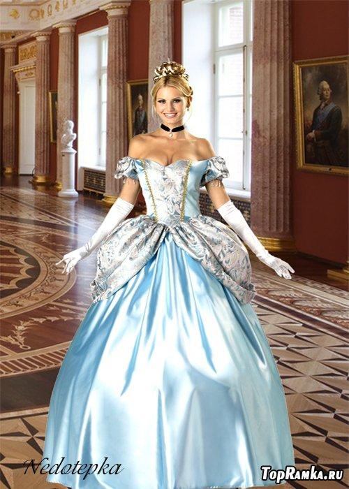 Ты пришла королевой на сказочныйбал