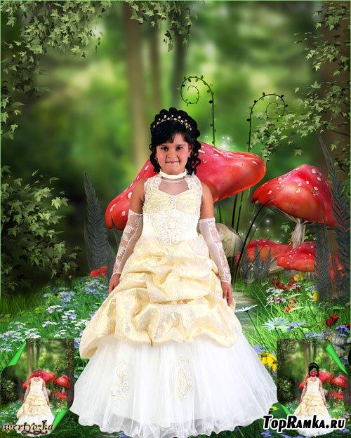 Многослойный детский psd шаблон - Очаровательная девочка в нарядном платье и волшебный лес