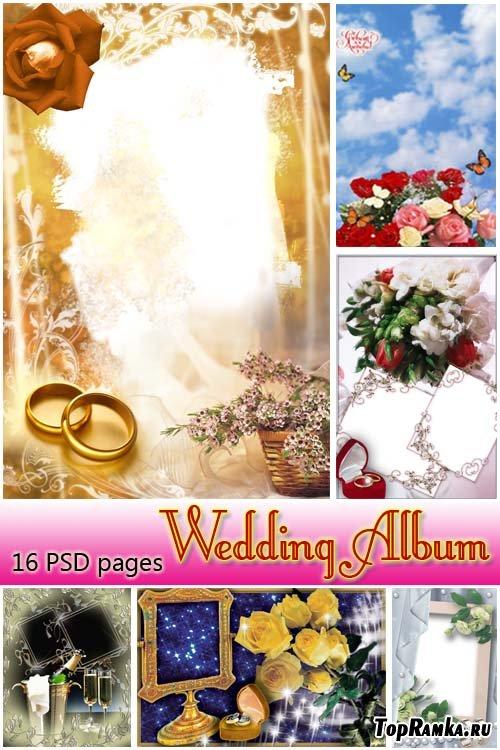 Свадебные рамки - молодоженам подарока (layered psd)