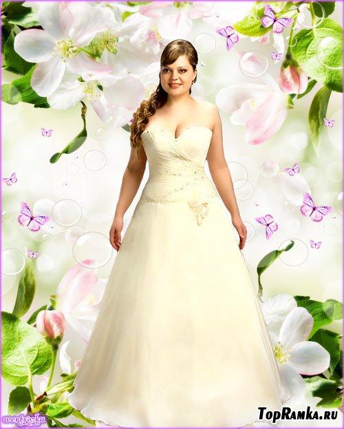Psd шаблон для пышных девушек - Девушка в нежно-кремовом вечернем платье