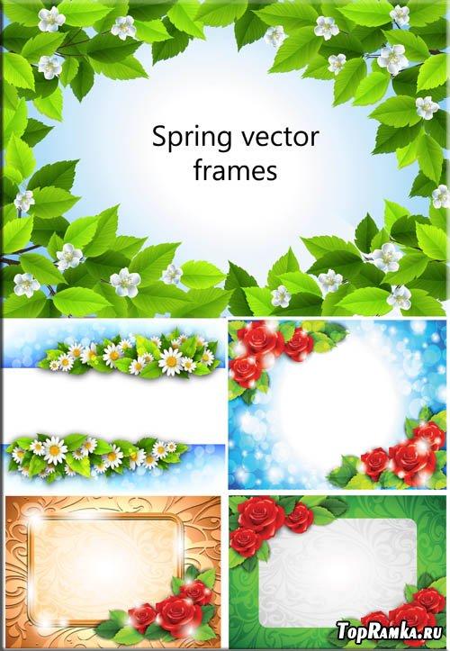 Яркие цветущей весной и цвет (векторные)