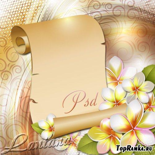 PSD исходник - И в нитях призрачного света читаю я старинное письмо