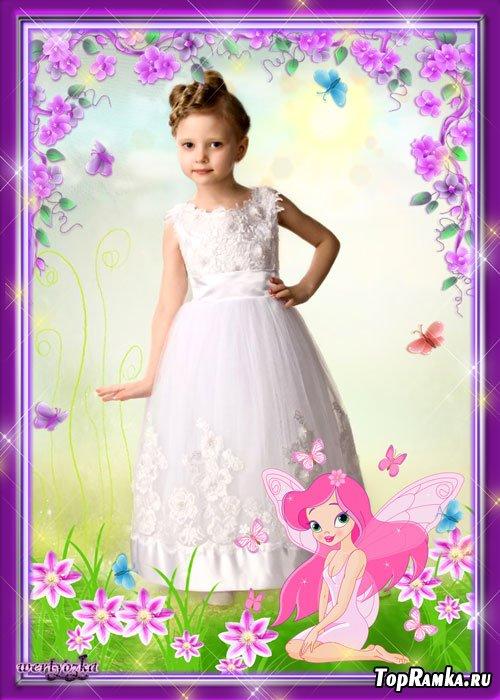 Детская рамка - Сказочная фея и бабочки