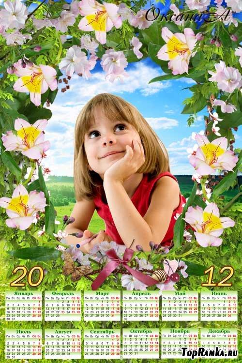 Календарь на 2012 год – Весна на душе