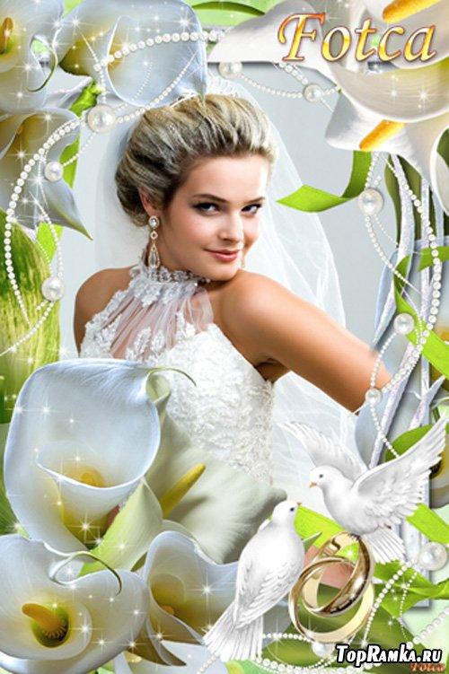 Рамка для фото - Свадебные каллы