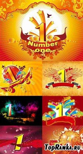 Ты - номер первый (многослойные PSD)