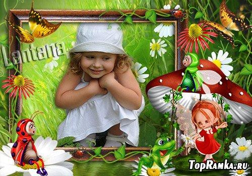 Детская рамочка - На полянке возле леса лучик солнышка играл