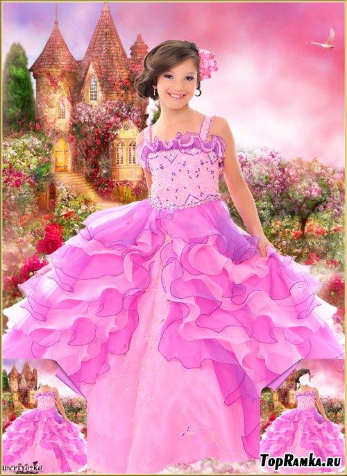 Многослойный детский psd шаблон - Прекрасная принцесса у замка с дивными розами