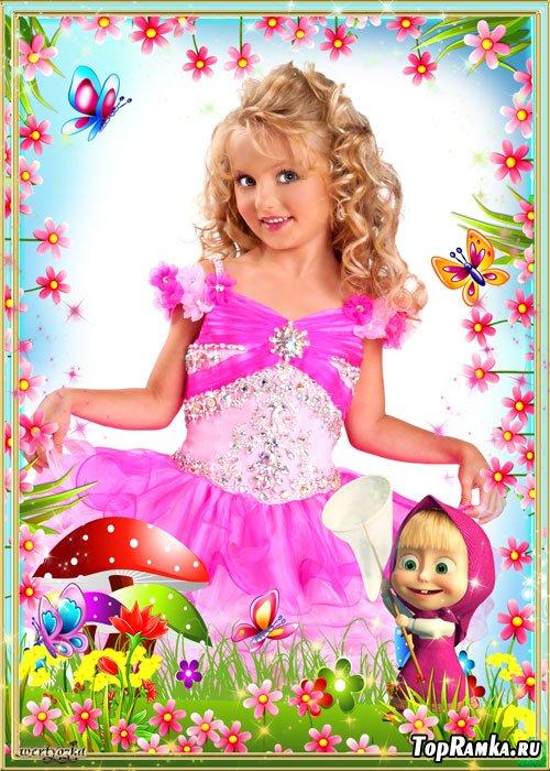 Детская рамка с героиней мультсериала Маша и Медведь - Маша в погоне за бабочками