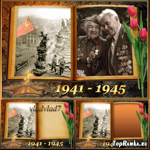 Рамка-книга для Photoshop ко Дню Победы - Альбом военных лет