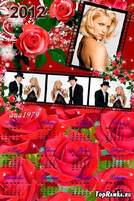 Календарь для фотошопа - Роза любви