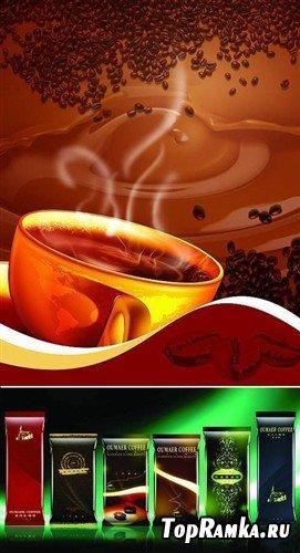 Кофе в чашке и упаковках - многослойные PSD