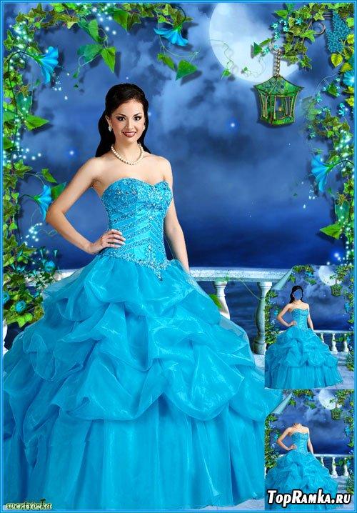 Многослойный женский psd шаблон - Девушка в ярко-синем платье на фоне волшебной ночи