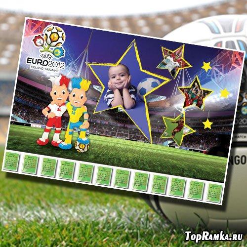 Рамка-календарь к чемпионату EURO 2012 (рамочка)