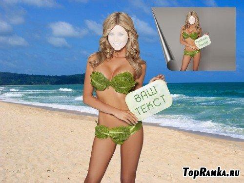 Женский шаблон для фотошопа - Съешь мою одежду