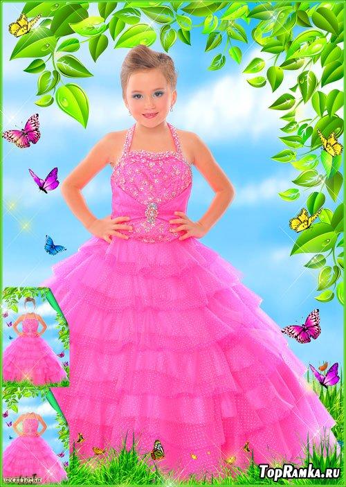 Детский шаблон - Девочка в розовом нарядном платье среди чудесных бабочек