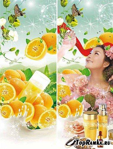 Апельсины и косметика (многослойный PSD)
