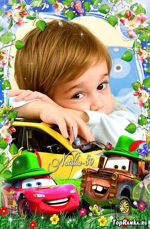 Веселая  рамочка для оформления детских фото - Весна с Тачками