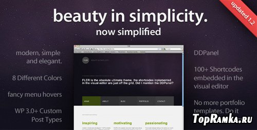 ThemeForest - FLER - Your modern, simple & elegant all-use theme (Reupload)