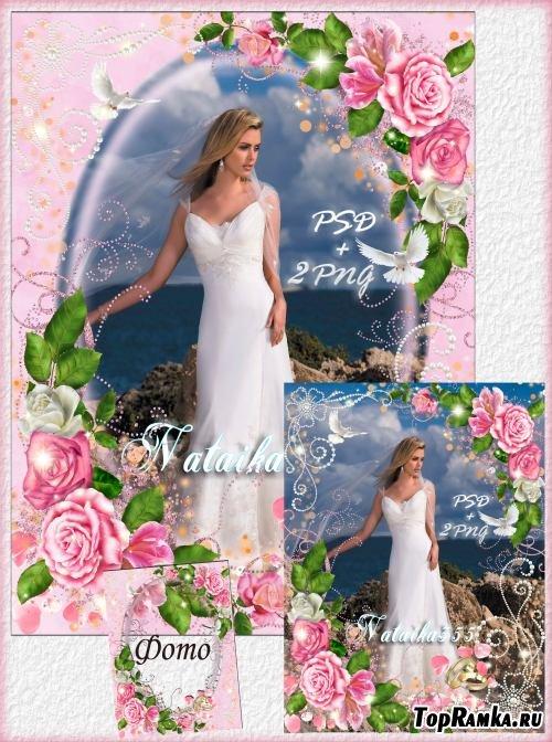 Рамка для свадебного фото - Ароматные лепестки нежнейших роз