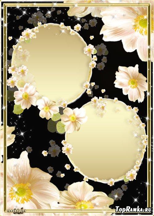 Цветочная рамка для двух фото - Незабываемый цветочный танец