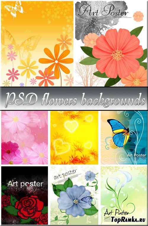 Весенние рисунки цветы (фоны для фотошоп)