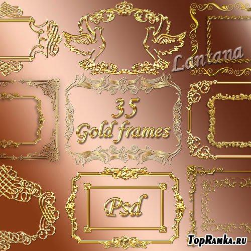 Рамки-вырезы для фотошопа - Золотая роскошь