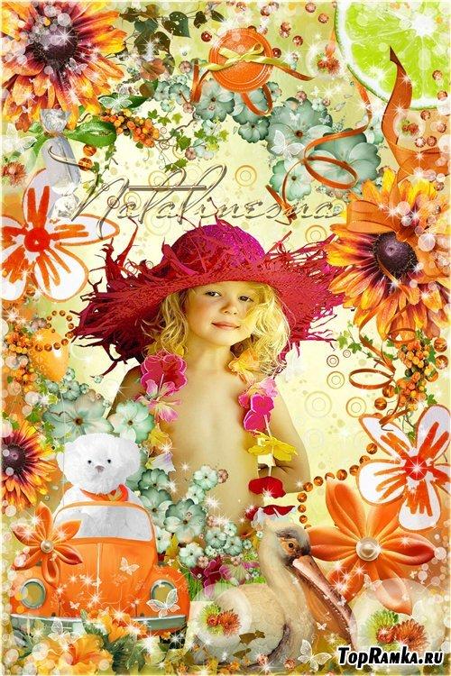 Яркая детская рамочка с цветами – Настроение у меня сегодня, Апельсинное…