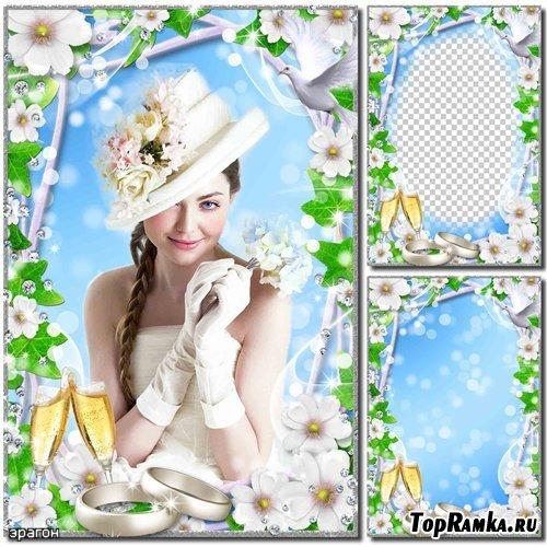 Свадебная рамка для фото – С белыми цветами