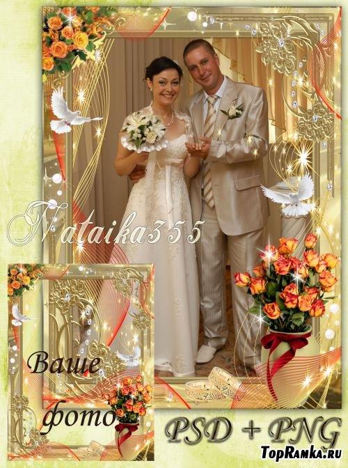 Рамка для свадебного фото - Пьянящим ароматом чайных роз