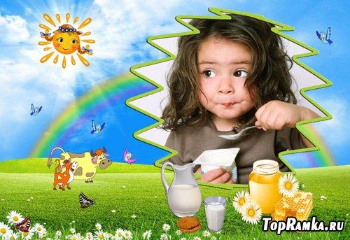 Детская рамка - Мёд с молоком