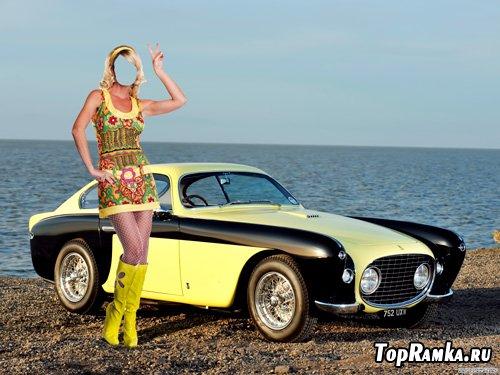 Шаблон для фотошопа – Мой желтый Феррари
