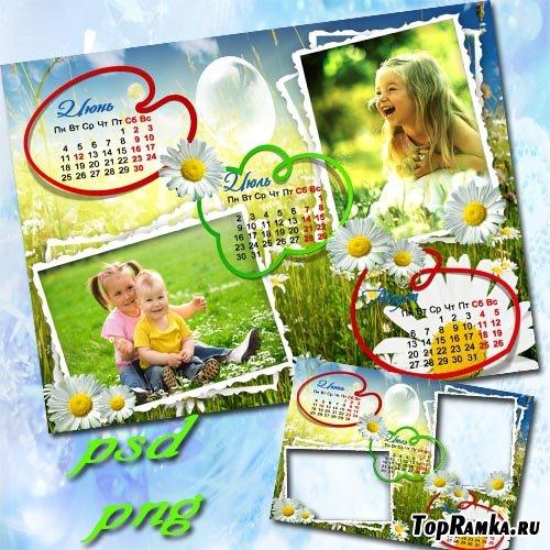 Летний календарь - Милая ромашка