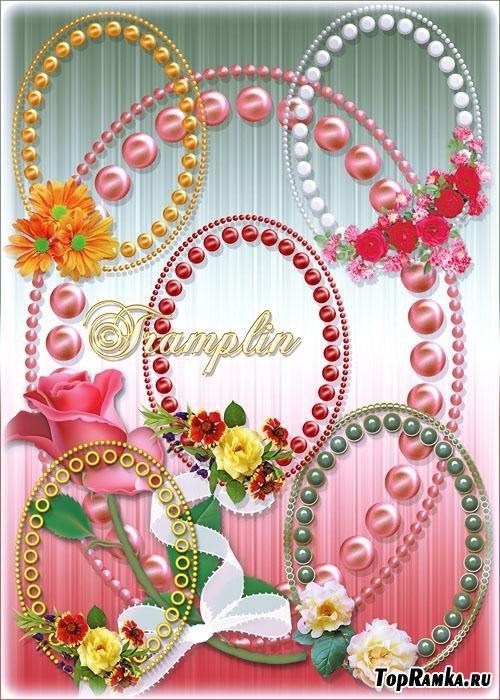 Рамки-вырезы из бусинок - Бусы мои, бусинки, капли разноцветные