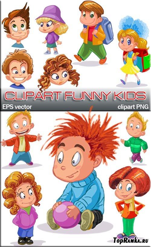 Анимации - веселые детишки (клипарт)
