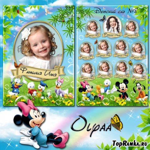 Виньетски для детского сада с диснеевскими персонажами