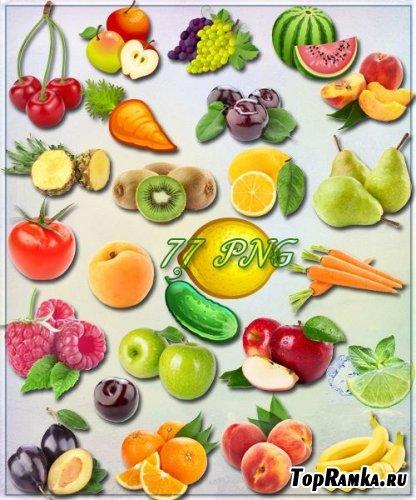 Клипарт на прозрачном фоне - Овощи, фрукты и ягоды