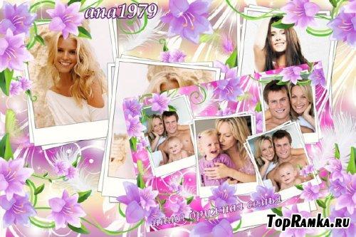 Рамка для фотошопа - В семейном кругу