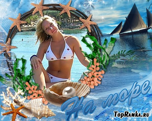 Рамка для Photoshop - На море