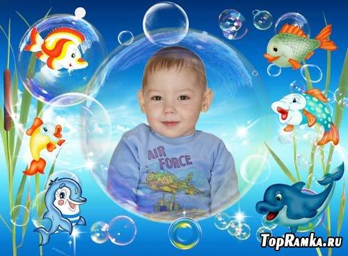Рамка для детей Морские глубины
