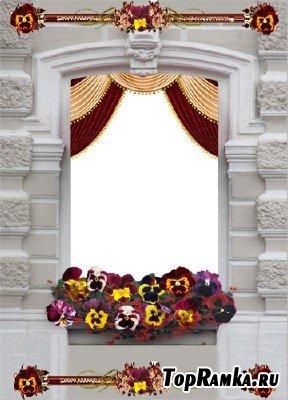 Рамка Портрет в дворцовом окне