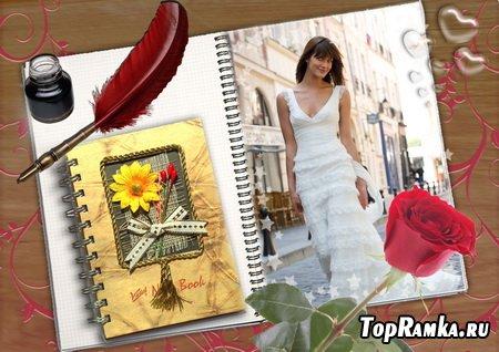 Рамка для фотошопа _ Блокнот